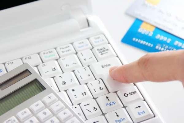 PCMAXでの支払い方法や安全性ってどうなの?