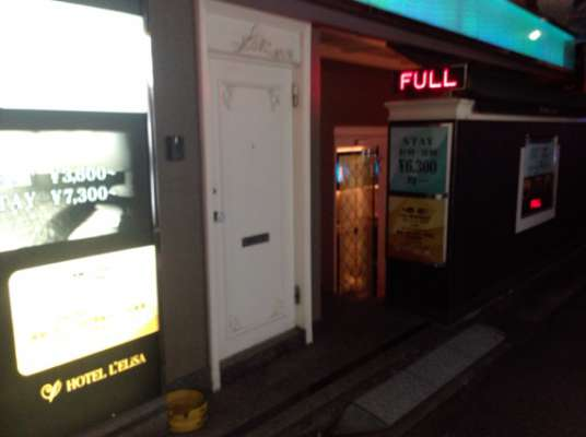 渋谷のラブホテルへ