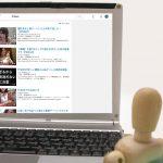 PCMAXはYoutuberとのタイアップ広告にも積極的